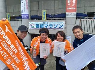 2018 0701 函館マラソン.JPG